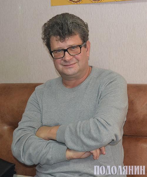 Георгій БАСЮК
