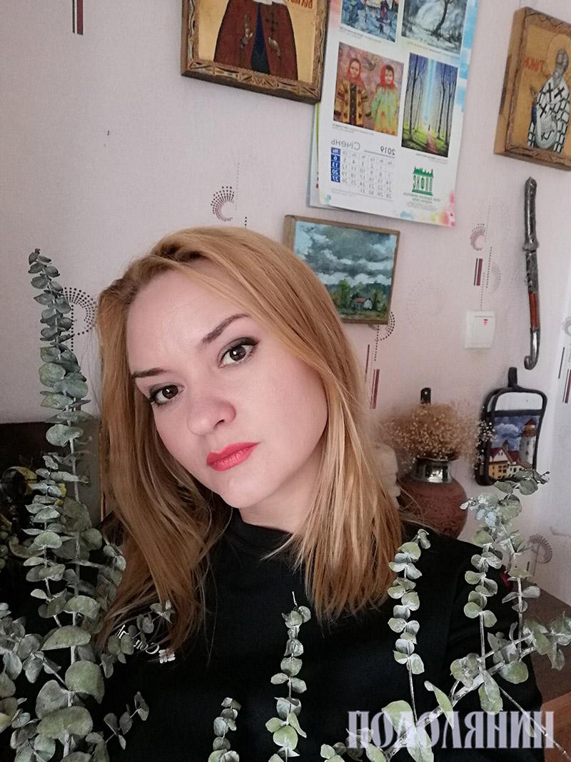 Марина Козловська