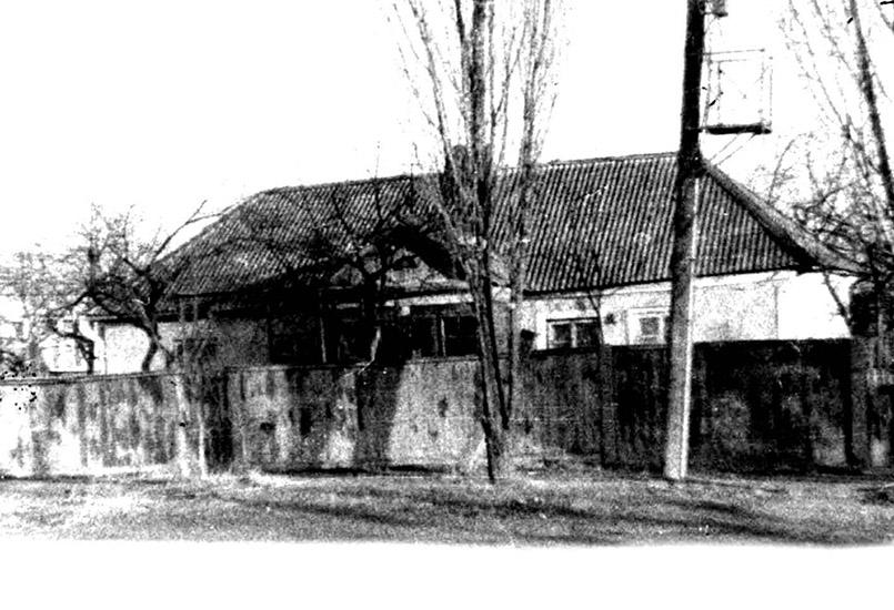 Старий дім Стрілецьких на Підзамчі. Фото 1975 року