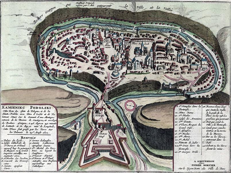Недосліджений план Кам'янця-Подільського з Амстердаму. Автор П'єр Мортьє (1693 р.)