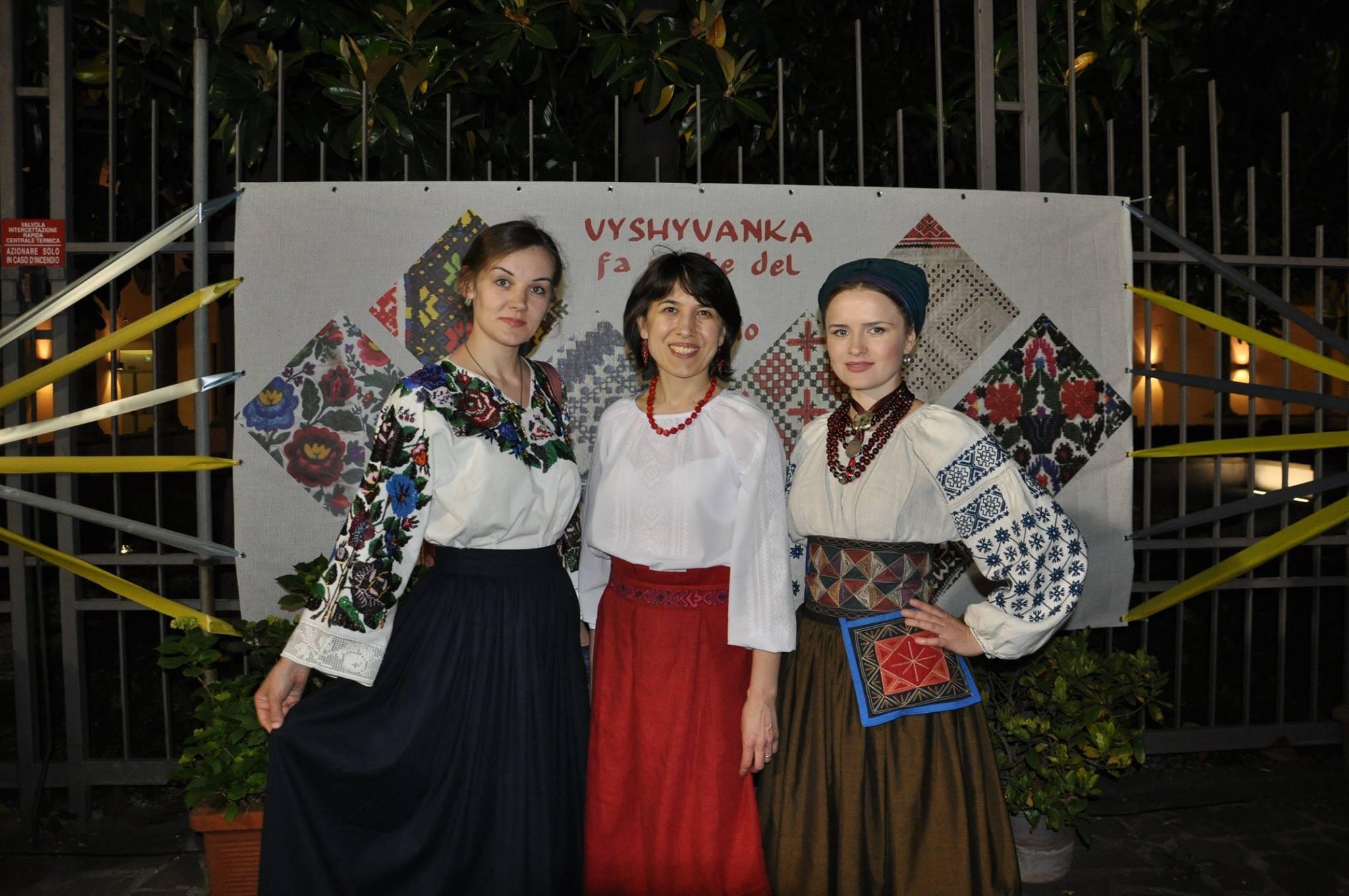 Українська вишиванка підкорила Італію