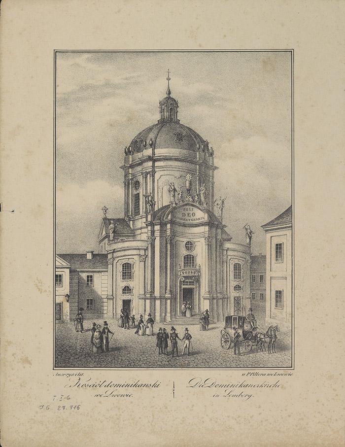 Львівські домінікани