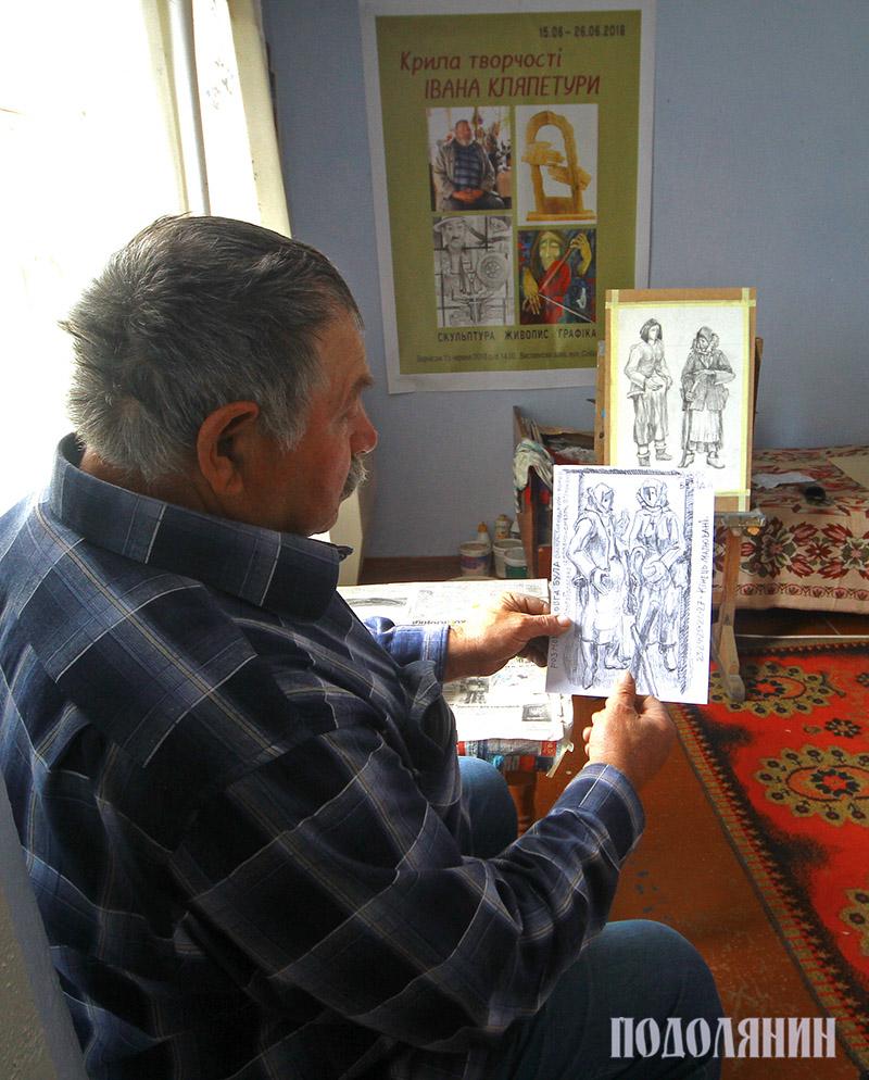 Iван Кляпетура у своїй майстерні