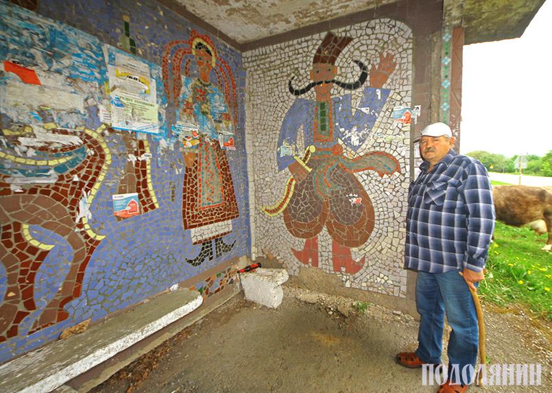 Iван Кляпетура біля своєї мозаїчної зупинки «Хутір Козак» (нині частина села Довжок)