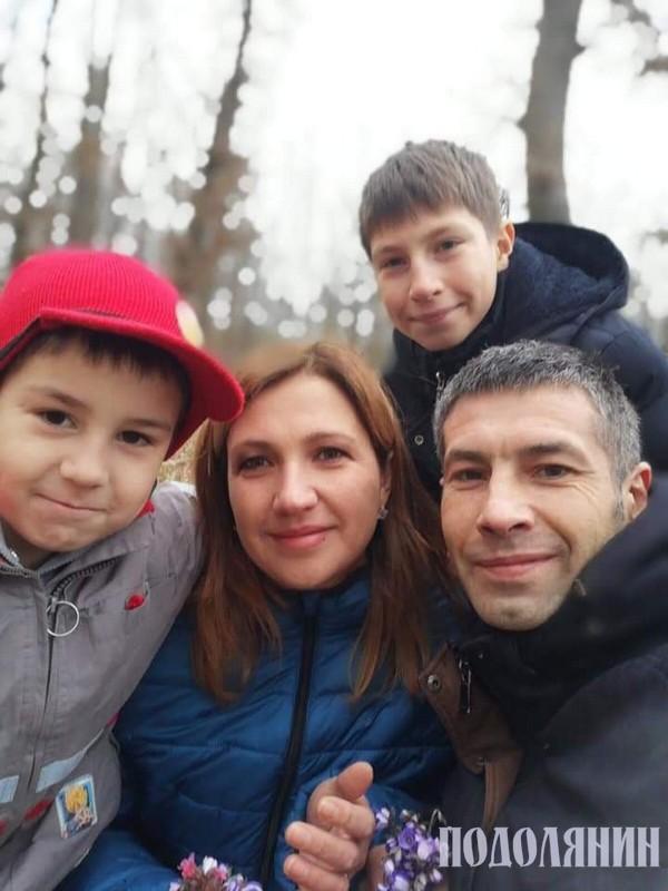 Родина Бузинських