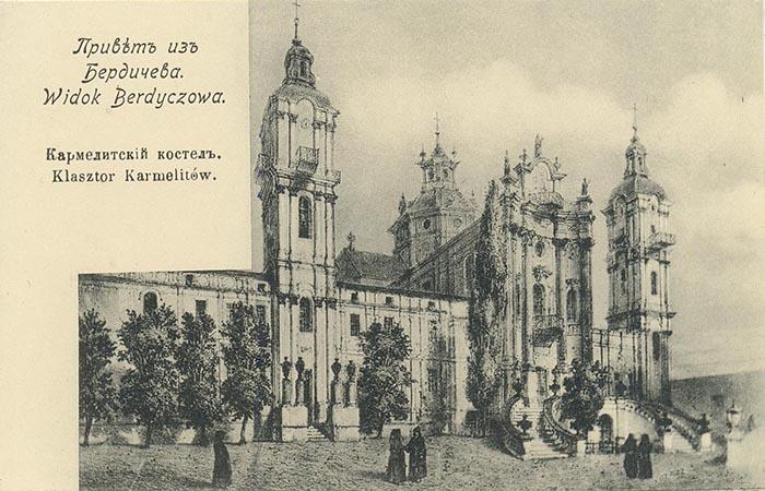 Монастир босих кармелітів у Бердичеві будував де Вітте