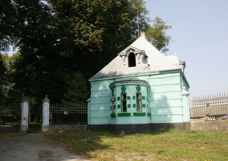 Скала-Подільська, парк Голуховських