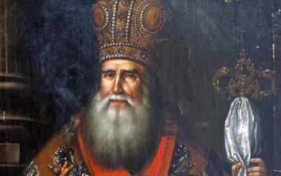Архієпископ Іоанникій