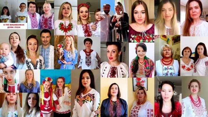 Відеозвернення з Туреччини у День вишиванки. Травень. 2020 р.