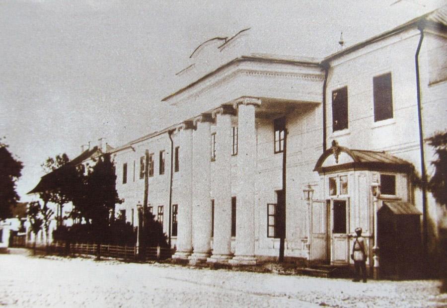 Так виглядав палац губернатора