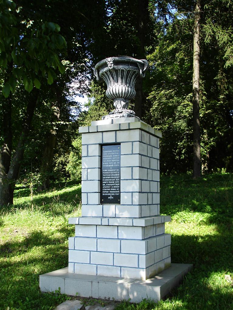 Пам'ятник архітекторові Діонісу Макклеру, який 1801 року перепланував у Самчиках парк на англійський стиль
