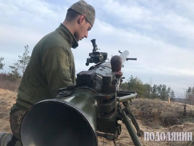 Підготовка до бойових дій