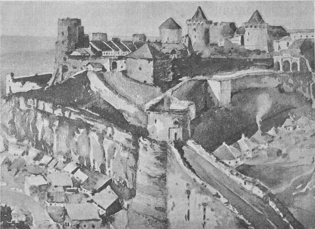 Загальний вигляд Кам'янець-Подільської фортеці. Художник Георгій Лукомський, 1910 рік