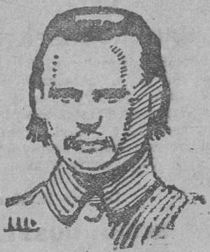 Степан Бучко