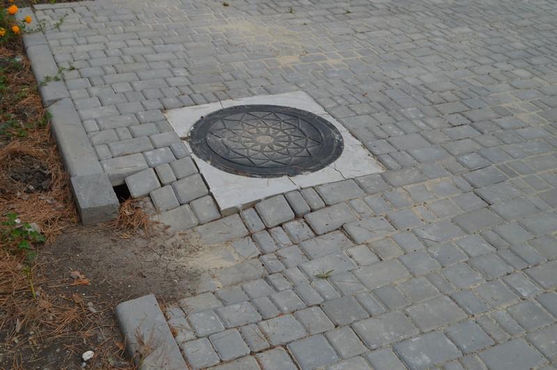 А хто «вилікує» плитку в Шутнівцях?