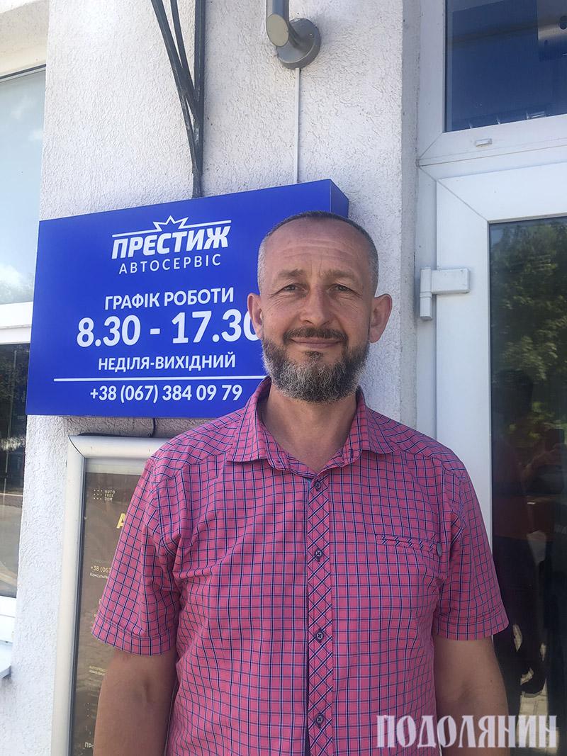 Василь Гаврилюк