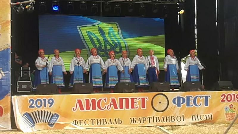 Відомий гурт «Лісапетний батальйон» і його фестиваль