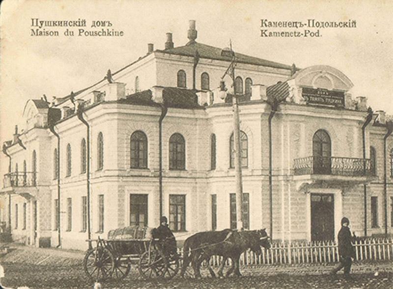 Пушкінський дім