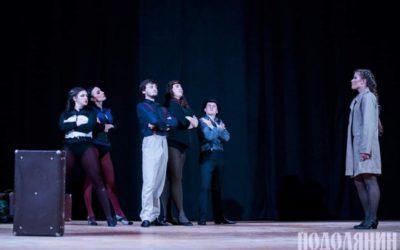 Театр «SPLASH»