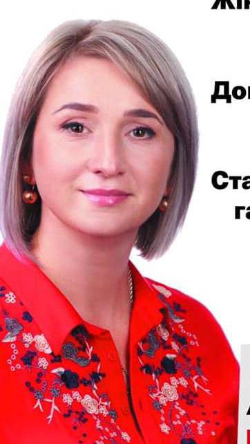 РЯБА Руслана Олександрівна
