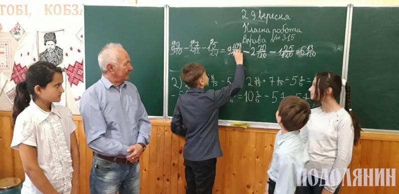 Урок веде Олег Кирик