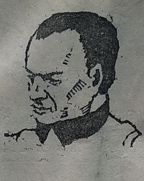 Прокурор Яценко