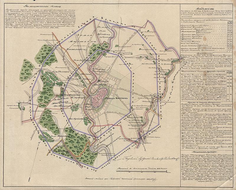 Геометричний план губернського міста. 1842 р.
