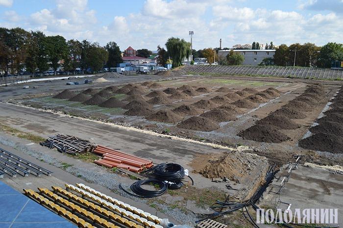Реконструкція Центрального стадіону
