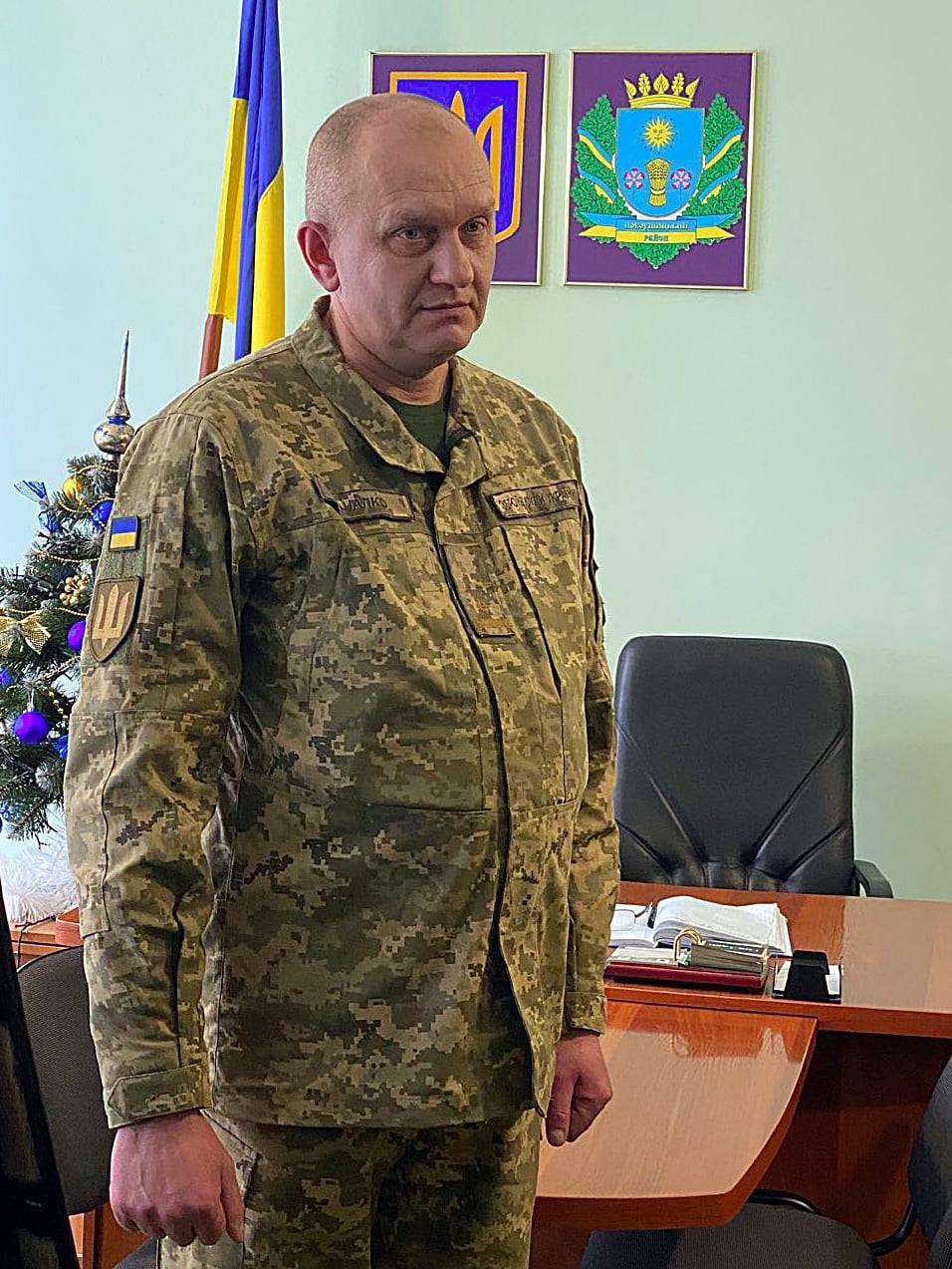 Сергій Сачалко