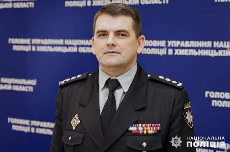 Василь ШКІНДЮК