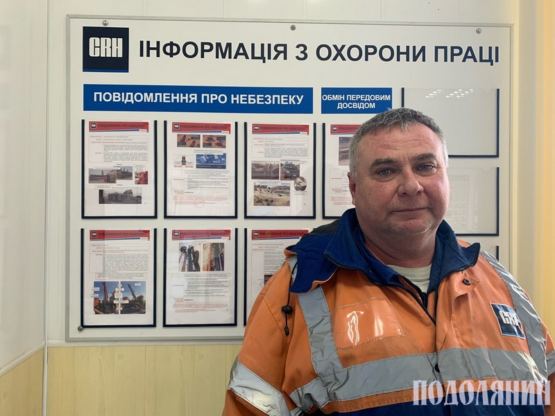 Олександр Колісник