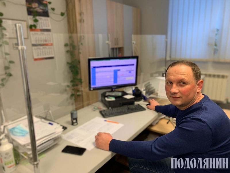 Петро Гурський