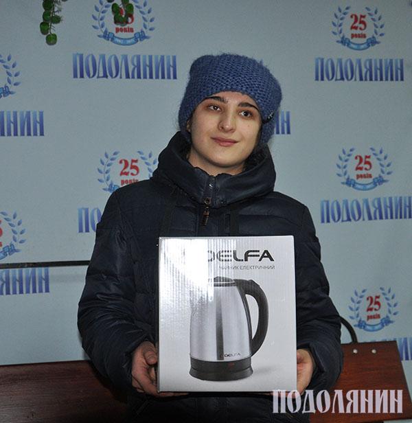 Приз для Миколи Волощука забрала його донька Iрина