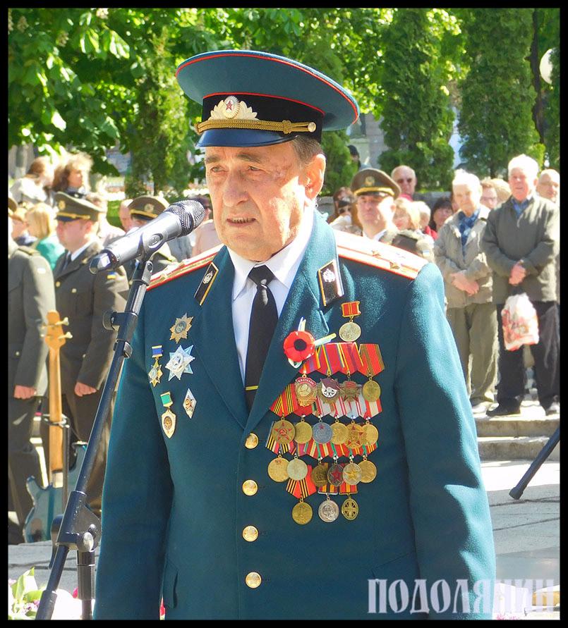 Леонтій Рогаль