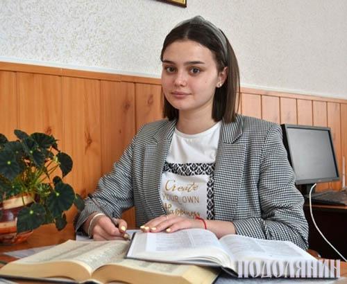 Анастасія Федорова, міський ліцей, II місце