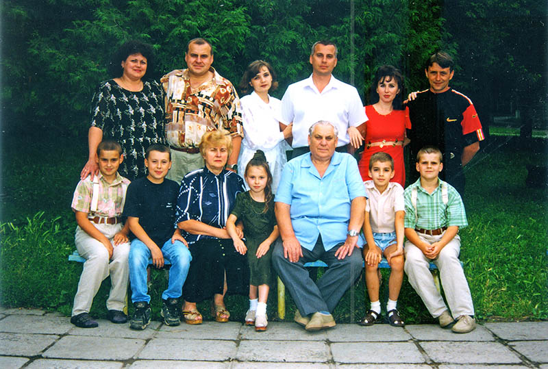 Сім'я Ратушняків