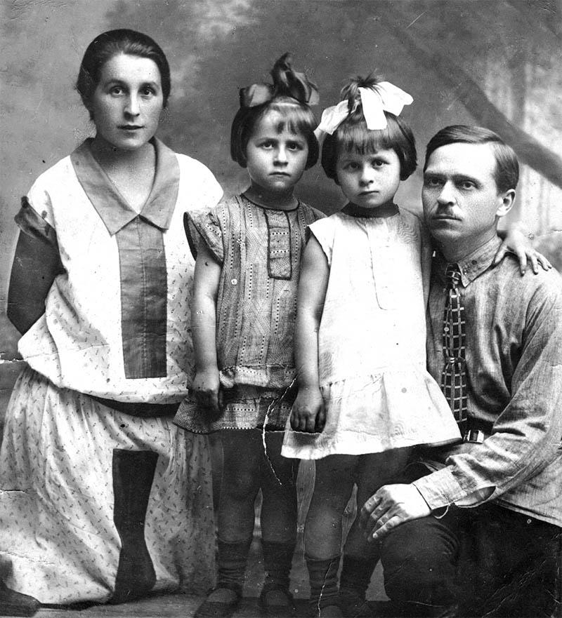 Сім'я Сіліних
