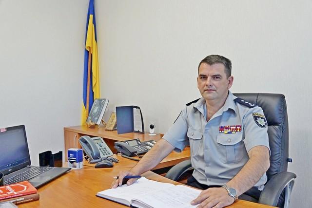 Полковник поліції Василь Шкіндюк