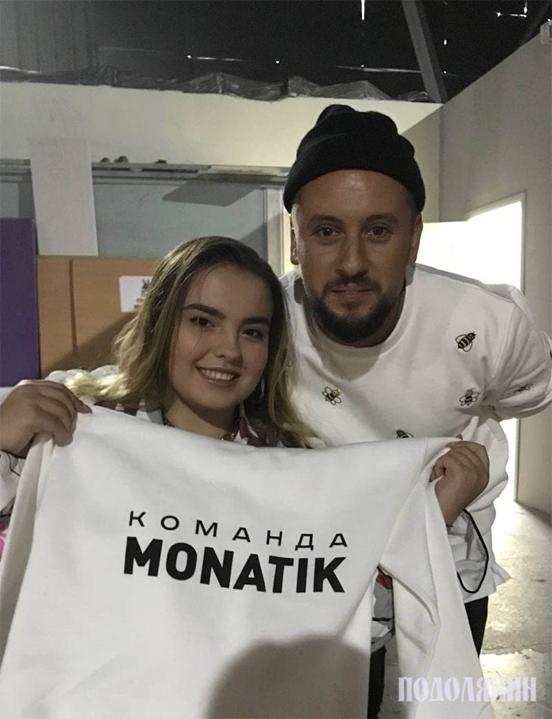 Вікторія Олійник із Монатіком