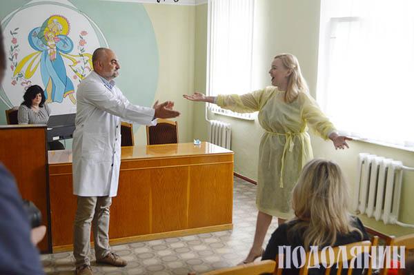 Олександр Гурський, Олена Лютаревич-Марченко
