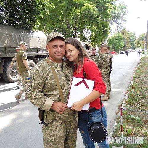 Iз дружиною Оксаною