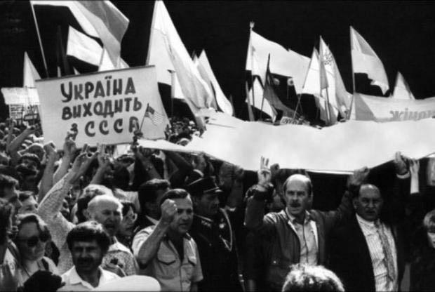 1991 р. Київ