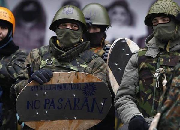Революція Гідності. 2014 р. Київ