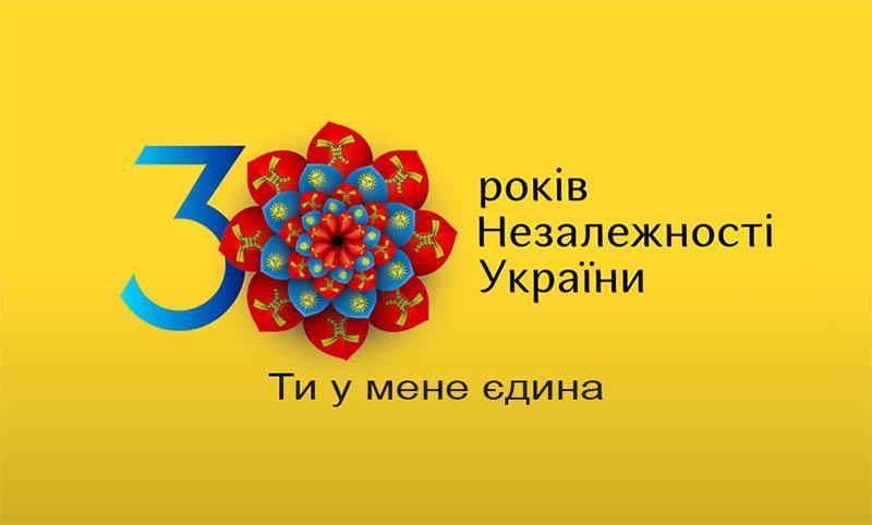 Для кожного регіону України розробили окрему квітку-логотип. На квітці Хмельниччини є і символ Кам'янця-Подільського