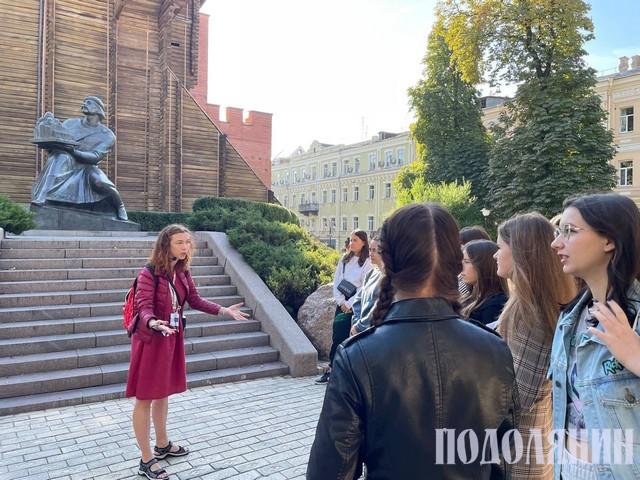 Практична екскурсія для студентів Київського фахового коледжу туризму та готельного господарства