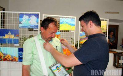 Петро Ігнатьєв нагороджений відзнакою міського голови «За заслуги перед міською громадою»
