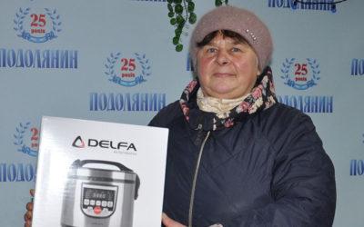 Ганна Шевчук